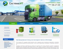 www.customs34.ru