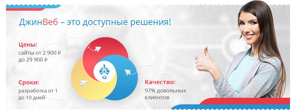 Дизайн волгоград раскрутка сайтов в сети продвижение сайтов otnet/199979
